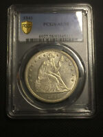 1841 $1 SEATED LIBERTY DOLLAR PCGS AU58 LUSTEROUS WHITE COIN