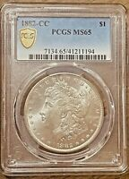 1882-CC MINT STATE 65 GOLD SHIELD MORGAN SILVER DOLLAR PCGS GRADED CERTIFIED US $1 COIN