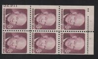 1971 EISENHOWER MNH BOOKLET PANE 1395B WITH  50  PLATE NUMBE