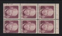 1971 EISENHOWER MNH BOOKLET PANE 1395B WITH 50  PLATE NUMBER