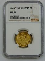 RUSSIA   1844 CNB KB   GOLD 5 ROUBLES   NGC MS 61