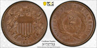 1864 2C SMALL MOTTO TWO CENT PIECE PCGS MINT STATE 64 BN CAC APPROVED KEY VARIETY