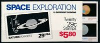[339081] U.S.A SPACE GOOD VERY FINE MNH COMPLETE BOOKLET