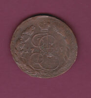 1769 RUSSIA RUSSLAND OLD COPPER COIN 5 KOPEK LARGE SIZE 42MM 3322