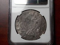 1753 MMA RUSSIA ROUBLE SILVER COIN NGC VF