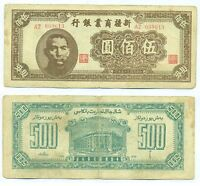 CHINA SINKIANG NOTE 500 YUAN 1946 SERIAL AZ P S1769 AVF