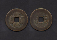M9556 CHINA CASH MINT: CHENGTU TYPE A   1 CHIEN LUNG 1736   1795