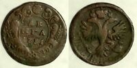 RUSSIA : 1731 DENGA ANNA 1730 1740  BIT272 STRUCK OVER ANOTHER COIN  QQ28