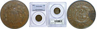 1872 TWO CENT PIECE PCGS EXTRA FINE -40