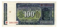 INDIA NOTE 100 RIES 1970 SIGN.78 P 63 VF