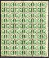 1400 AMADEO P. GIANNINI MNH SHEET W/ CORNER MISSING CV $62.50 FACE VALUE $21