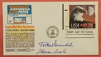 1985 2122 EXPRESS MAIL EAGLE $10.75 FDC TORKEL GUNDEL SIGNED CACHET COVER