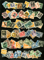 US STAMPS EARLY USED KEY STAMP SELECTION SCOTT VALUE $10,000.00