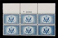 NYSTAMPS US AIR MAIL PLATE BLOCK STAMP  CE1 MINT OG NH $33 P6