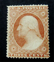 NYSTAMPS US STAMP  25 MINT OG H $2500