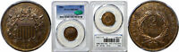 1866 TWO CENT PIECE PCGS PR-65 BN CAC