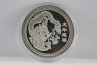 BEAUTIFUL SILVER DRAGON COIN YEAR OF THE DRAGON J104 CHINESE ZODIAC COMMEM.