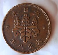 1919 JAPAN 5 RIN   AU    TYPE   GREAT IMPERIAL COIN   LOT N1