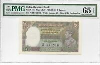 INDIA / RESERVE BANK   5 RUPEES ND  1943 . PMG 65EPQ.