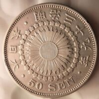 1902 JAPAN 50 SEN   AU/UNC   GREAT IMPERIAL SILVER COIN   LO