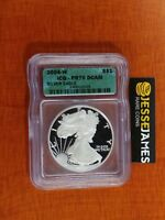 2004 W PROOF SILVER EAGLE ICG PR70 DCAM GREEN LABEL