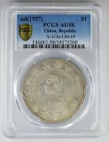 Y 318A CHINA  $1 ND 1927  ROTATE ANTI CLOCKWISE ON BACK PCGS