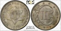 1853 3CS THREE CENT SILVER PCGS MINT STATE 67 PQ, ONLY 3 GRADED HIGHER
