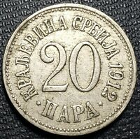 1912 SERBIA 20 PARA COIN KM 20 - GREAT CONDITION