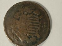 TWO CENT 1866 US 2 CENT PIECE