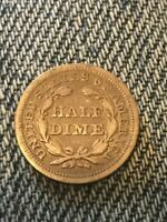 1853 SEATED LIBERTY HALF DIME -  FINE DETAILS