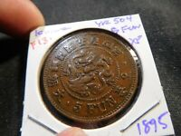 F131 KOREA EMPIRE 1895 YR 504 5 FUN XF