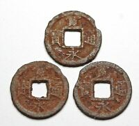 ASIA. LOT OF 3 IRON COINS FROM JAPAN. ???? EDO PERIOD C. 176