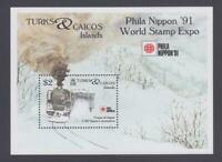 Topical Stamps Train Stamps On Ebay Also Included Locomotive Railroad