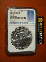 2016 W AMERICAN SILVER EAGLE NGC MS70 STRUCK AT WEST POINT FIRST DAY ISSUE 1ST