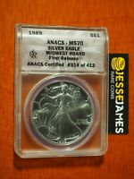 1989 $1 AMERICAN SILVER EAGLE ANACS MS70 FIRST RELEASE MIDWEST HOARD LABEL