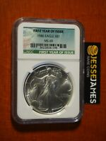 1986 $1 AMERICAN SILVER EAGLE NGC MINT STATE 69 FIRST YEAR OF ISSUE GREEN LABEL
