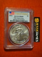 2011 $1 AMERICAN SILVER EAGLE PCGS MINT STATE 69 FLAG FIRST STRIKE LABEL