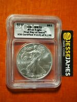 2017 AMERICAN SILVER EAGLE ICG MS70 FIRST DAY OF ISSUE LABEL