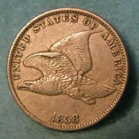 1858 SL FLYING EAGLE PENNY SMALL CENT HIGH GRADE   UNITED STATES COIN