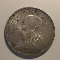 1921 CHINA SILVER DOLLAR COIN $1