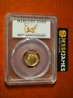 2016 W 10C GOLD MERCURY DIME PCGS SP70 100TH ANNIVERSARY FIR