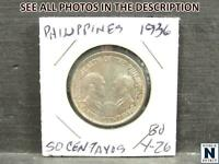 NOBLESPIRIT NO RESERVE  DS  DESIRABLE PHILIPPINES 1936 50 CE