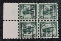 NYSTAMPS US AIR MAIL STAMP  C2 USED $180