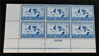 NYSTAMPS US DUCK PLATE BLOCK STAMP  RW15 MINT OG NH $400 PLA
