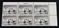 NYSTAMPS US DUCK PLATE BLOCK STAMP  RW25 MINT OG NH $575 PLA