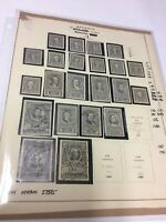 US SILVER TAX REVENUE LOT AMAZING OLD TIME COLLECTIONGP