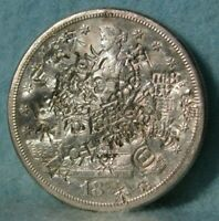 1875 S TRADE DOLLAR UNITED STATES SILVER TYPE COIN WITH ORIE