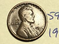 1918-D 1C BN LINCOLN CENT 5950K WHEAT CENT