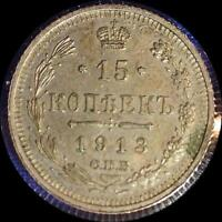 RUSSIA 1913 15 KOPEKS OLD WORLD SILVER COIN HIGH GRADE