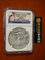 2014 S $1 AMERICAN SILVER EAGLE NGC MS70 EARLY RELEASE STRUCK AT SAN FRANCISCO